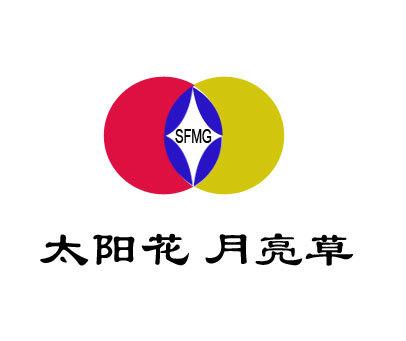 太阳花月亮草-SFMG