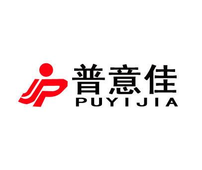 普意佳-JP
