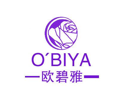 欧碧雅-OBIYA