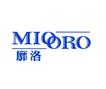 靡洛-MIOORO