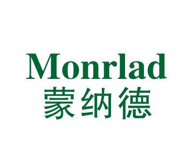 蒙纳德-MONRLAD