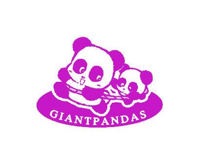 GIANTPANDAS