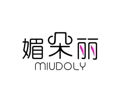 媚朵丽-MIUDOLY