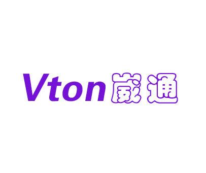 崴通-VTON