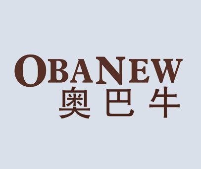 奥巴牛-OBANEW