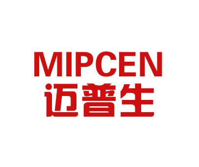 迈普生-MIPCEN