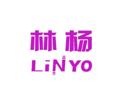 林杨-LINYO