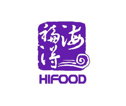 海福得-HIFOOD