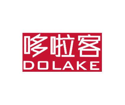 哆啦客-DOLAKE