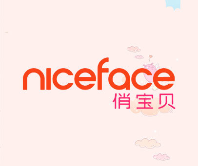 俏宝贝-NICEFACE