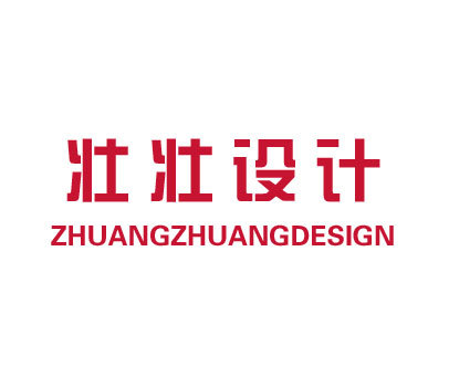 壮壮设计-ZHUANGZHUANGDESIGN