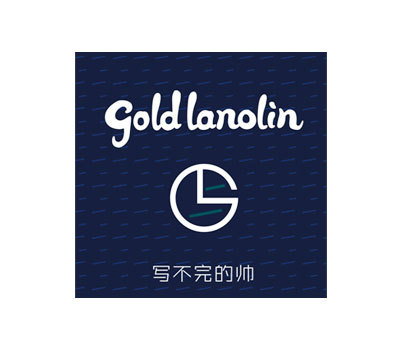 GOLDLANOLIN
