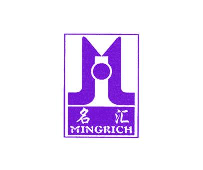 名汇-MINGRICH
