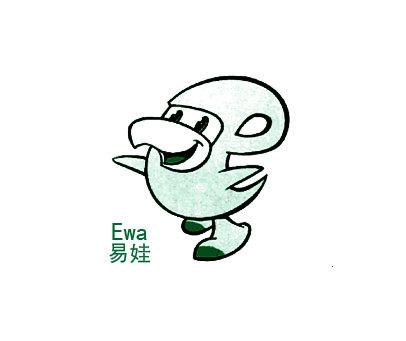 易娃-EWA