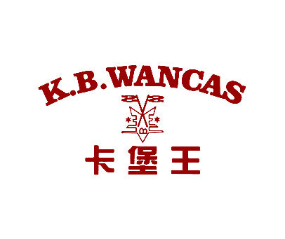 卡堡王-K.B.WANCAS