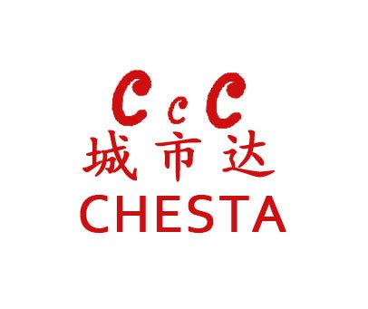 城市达-CCCCHESTA