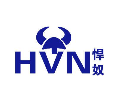 悍奴-HVN