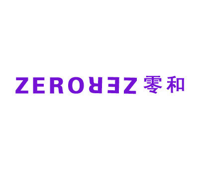 零和-ZEROREZ