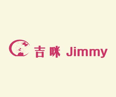 吉咪-JIMMY