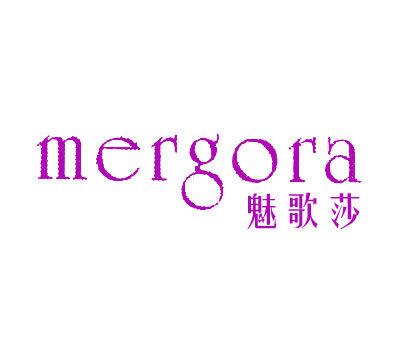 魅歌莎-MERGORA