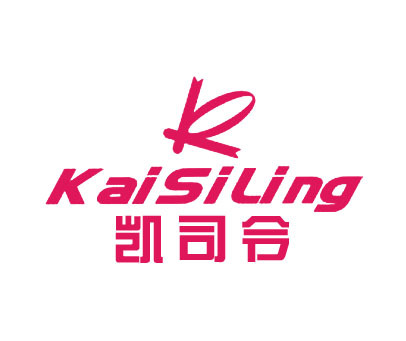 凯司令-K