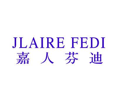 嘉人芬迪-JLAIREFEDI