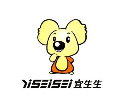 宜生生-YISEISEI