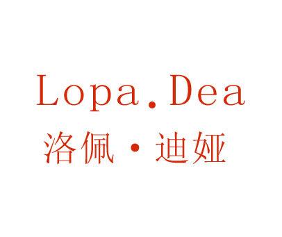 洛佩·迪娅·-DEA-LOPA