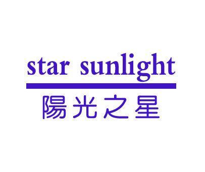 阳光之星-STARSUNLIGHT