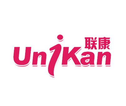 联康-UNIKAN