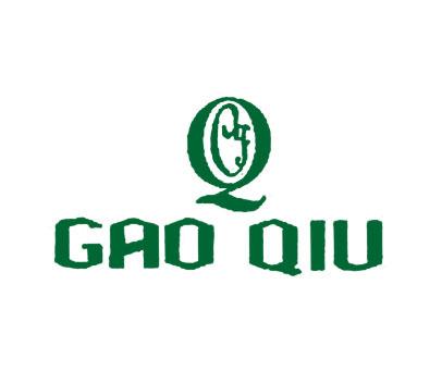 GAOQIU