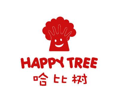 哈比树-HAPPYTREE