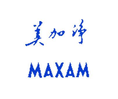 美加净-MAXAM