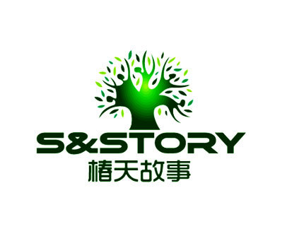 椿天故事-SSTORY