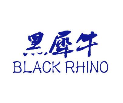 黑犀牛-BLACKRHINO