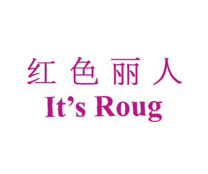 红色丽人'-IT-SROUG