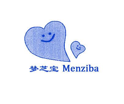 梦芝宝-MENZIBA