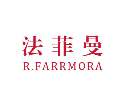 法菲曼-R.FARRMORA
