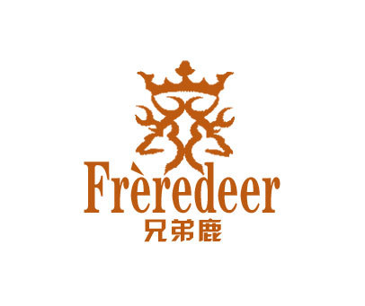 兄弟鹿-FREREDEER