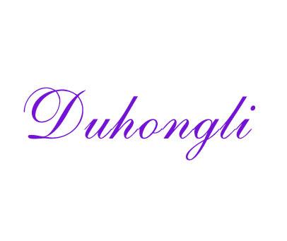 DUHONGLI
