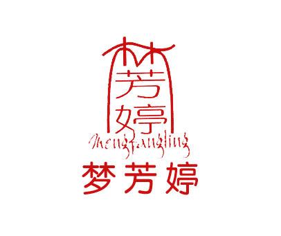 林芳婷梦芳婷-MENG FANG TING