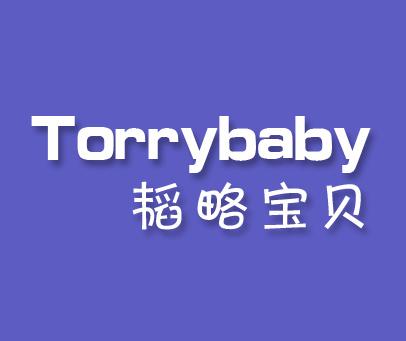 韬略宝贝-TORRYBABY