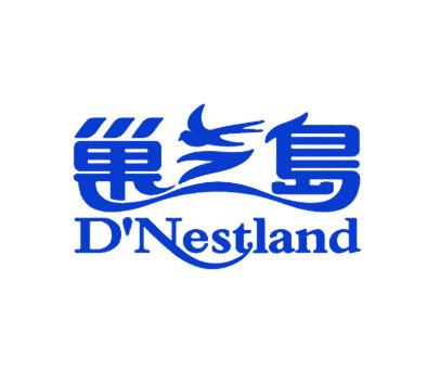 巢之岛'-D-NESTLAND