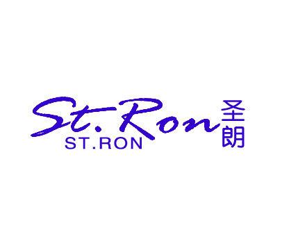 圣朗-ST.RON