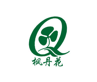 枫丹花-Q