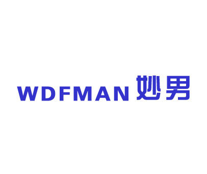 妙男-WDFMAN