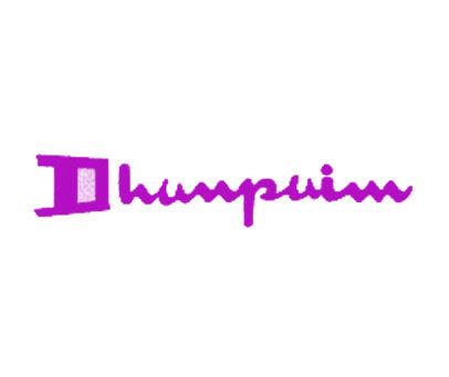 DHUNPUIM