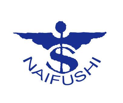NAIFUSHI