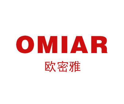 欧密雅-OMIAR