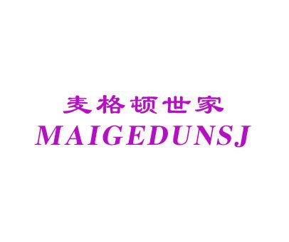 麦格顿世家-MAIGEDUNSJ